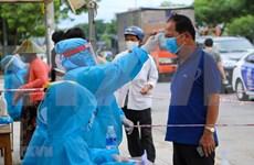 越南无新增病例    社区传播风险依然存在
