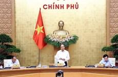 政府总理阮春福:打通资金来源渠道  为越南经济发展注入动力