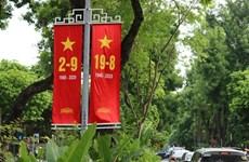 世界各国领导继续就越南国庆75周年向越南领导人致贺电和贺信