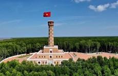 金瓯省旅游:多措并举吸引游客