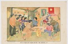 澳大利亚图书馆藏有越南罕见的艺术类海报集锦