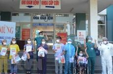 越南无新增新冠肺炎确诊病例  新增康复病例38例