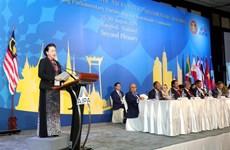 AIPA 41:致力于一个齐心协力与主动适应的东盟共同体