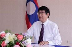 AIPA 41:老挝专家高度评价越南举行视频会议的倡议