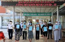 新冠肺炎疫情:越南新增24例新冠肺炎治愈出院病例
