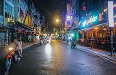 新冠肺炎疫情:胡志明市酒吧、舞厅重新开业