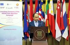 AIPA 41:东盟副秘书长康富高度评价AIPA在促进东盟一体化进程中的作用