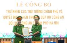 越南政府总理阮春福致信表彰河内公安