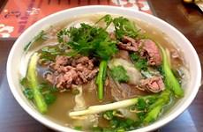 越南美食创造世界五大记录