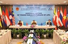 AIPA 41:首次AIPA年轻议员非正式会议以视频形式召开