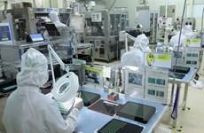 日本贸易振兴机构:疫情后对越直接投资将迅速回升