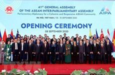 AIPA 41: 越南在东盟议会联盟大会主席年内做出积极贡献