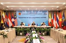 AIPA 41:大会议程具有包容性、全面性,致力于为民众带来繁荣