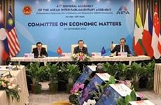 AIPA 41:促进东盟齐心协力和新冠肺炎疫情后推动东盟经济复苏