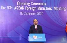 阮春福总理:东盟需要继续团结和坚定自己的道路和方式