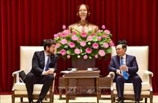 河内市与联合国教科文组织深化合作