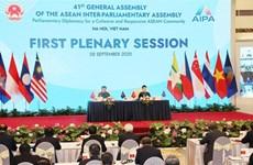 第41届东盟议会联盟大会第一场全体会议召开