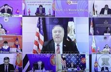 东盟与美国外长视频会议:推动东盟与美国战略伙伴关系发展