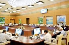 越南国会常委会第48次会议今日举行