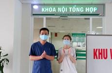新冠肺炎疫情:10日下午越南无新增确诊病例