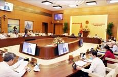 越南国会常委会第48次会议召开