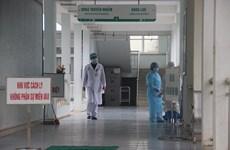 越南无新增病例 集中隔离人员32100人