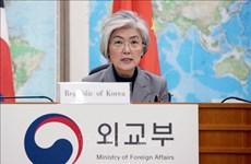 AMM 53:为东盟与韩国深化合作和促进地区和平指明方向
