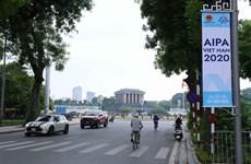 第41届东盟议会联盟大会进入最后一天