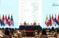 第41届东盟议会联盟大会第二场全体会议通过联合公报