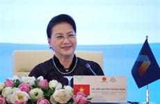第41届东盟议会联盟大会取得圆满成功