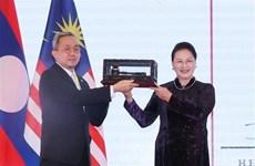 文莱接任AIPA轮值主席职务 高度评价越南在AIPA轮值主席国期间的特别领导能力