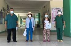 新冠肺炎疫情:岘港和广治6名新冠肺炎患者被治愈