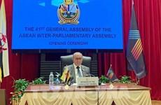 AIPA 41:文莱议会议长高度评价越南在担任AIPA 41轮值主席任期内所取得的突出成果