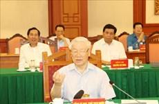 面向越共十三大:越共中央总书记阮富仲主持越共十三大文件小组会议