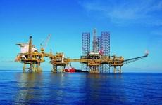 2020年前8月越南石油开采量超出计划8.2%