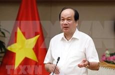 越南政府发言人:必须制定与疫情长期共存的方案