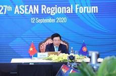 越南政府副总理兼外长范平明主持召开国际记者会  通报AMM53和相关会议成果