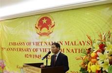 越南国庆75周年庆祝活动在马来西亚举行
