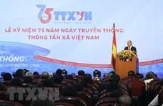 政府总理阮春福:越通社继续保持党和国家可靠信息中心的地位