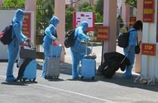 越南新增3例新冠肺炎确诊病例   累计确诊病例1063例