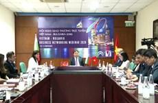 越南与保加利亚加强贸易合作