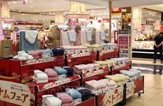 越南货展销会在日本永旺超市系统举行
