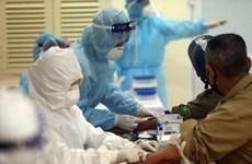 越南无新增新冠肺炎确诊病例   累计确诊病例1063例