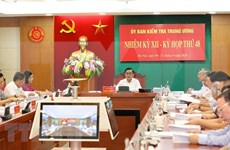越共中央检查委员会建议对岘港市委4名党员进行开除党籍处分