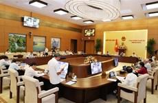 国会常委会第48次会议:刑事案件起数同比下降3.19%