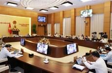 越南国会常委会向2020年反腐工作报告提出意见和建议