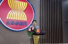 AMM 53:中国愿继续积极支持越南东盟轮值主席国工作