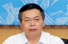 原越南工贸部长武辉煌及其同案犯因失职造成国家财产损失2.7万亿越盾被起诉
