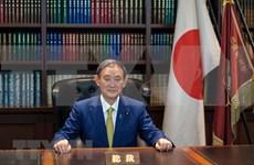 阮富仲致电祝贺须贺喜秀先生当选日本民主自由党主席