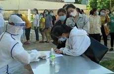 越南无新增新冠确诊病例 新增5例治愈出院病例